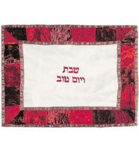 Organza & Velvet Applique`d Challah Cover- Shades of Maroon