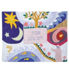 Raw Silk Applique`d Challah Cover- The Creation