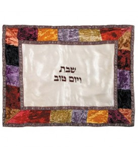 Organza & Velvet Applique`d Challah Cover- Multicolor + Maroon