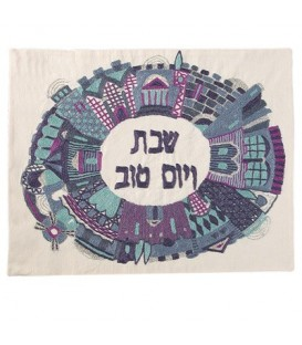 Hand Embroidered Challah Cover- Jerusalem- Blue Oval