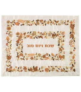Embroidered Challah Cover - Two Borders - Gold