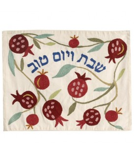 Hand Embroidered Challah Cover- Large Pomegranates