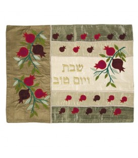 Raw Silk Applique`d Challah Cover- Pomegranate- Gold