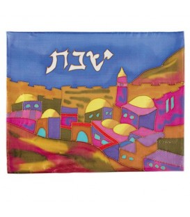 Silk - Painted Challah Cover- Vista- Multicolor
