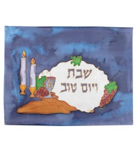 Silk - Painted Challah Cover- Challahs and Candles