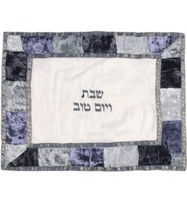 Organza & Velvet Applique`d Challah Cover- Shades of Blue