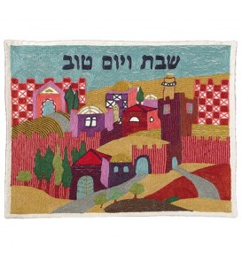 Hand Embroidered Challah Cover- Naive Jerusalem- Multicolor