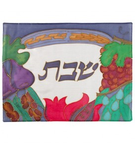 Silk - Painted Challah Cover- Seven Species