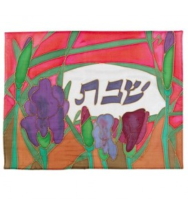 Silk - Painted Challah Cover- Orange Iris