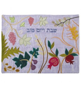 Raw Silk Applique`d Challah Cover- Seven Species- Blue