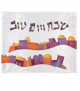 Silk - Painted Challah Cover- Jerusalem Stripes