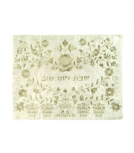 Machine Embroidered Challah Cover  - Oriental Silver