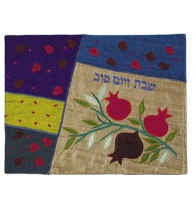 Raw Silk Applique`d Challah Cover- Pomegranates- Multicolor