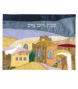 Raw Silk Applique`d Challah Cover- Jerusalem Panorama