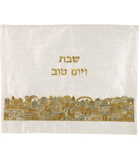 Challah Cover- Embroidered- Jerusalem- Silver + Gold