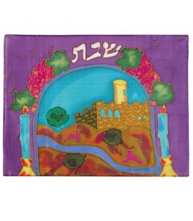 Silk - Painted Challah Cover- Panorama-Purple