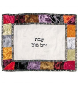 Organza & Velvet Applique`d Challah Cover- Multicolor + Blue