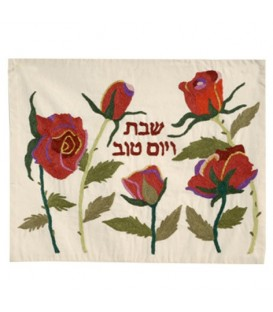 Hand Embroidered Challah Cover- Roses