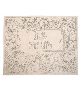 Hand Embroidered Challah Cover- Silver Birds