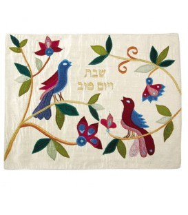 Raw Silk Applique`d Challah Cover- 2 Birds