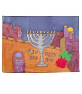 Silk - Painted Challah Cover- Menorah + Jerusalem
