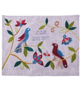 Raw Silk Applique`d Challah Cover- 2 Birds- Blue