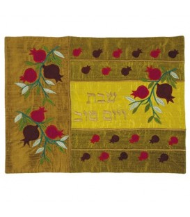 Raw Silk Applique`d Challah Cover- Pomegranates- Copper