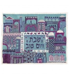 Hand Embroidered Challah Cover- Jerusalem- Blue