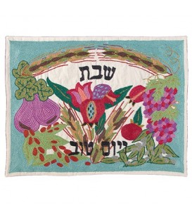 Hand Embroidered Challah Cover- Seven Species- Multicolor
