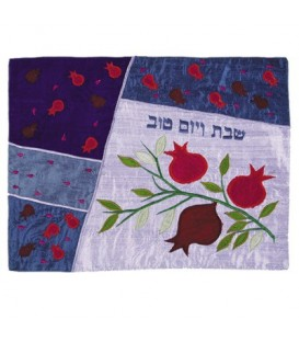 Raw Silk Applique`d Challah Cover- Pomegranates- Blue