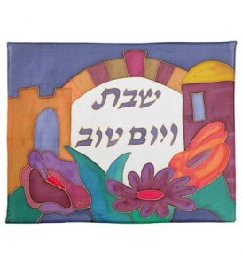 Silk Painted Challah Cover- Flowers + Gate