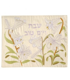 Hand Embroidered Challah Cover- Lily