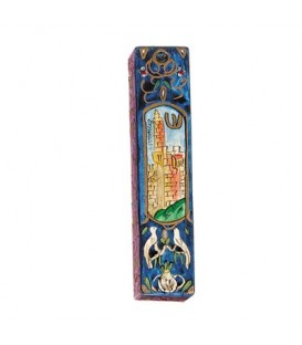 Small Wooden Mezuzah - Tower of David