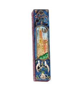 Large Wooden Mezuzah - Tower of David