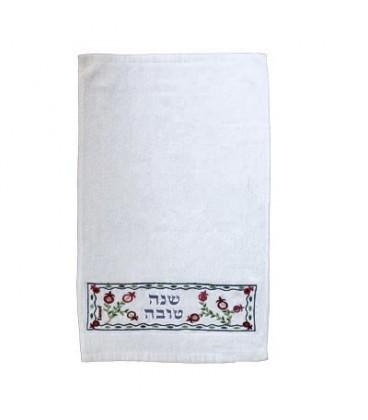 """Towel - """"Netilat Yadayim"""" - """"Shana Tova"""""""