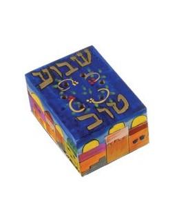 "Spice Box - Painted - ""Shavua Tov"""