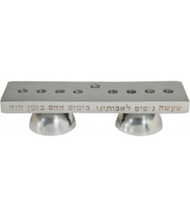 Hanukkah Menorah & Shabbat Candlesticks - Silver