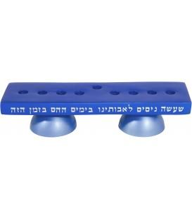 Hanukkah Menorah & Shabbat Candlesticks - Blue