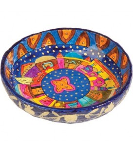 Paper Mache - Medium Bowl - Jerusalem