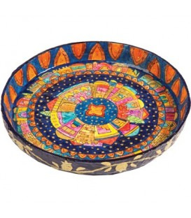 Paper Mache - Large Flat Bowl - Jerusalem