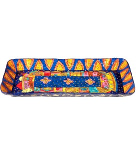 Paper Mache - Recrangle Tray - Jerusalem