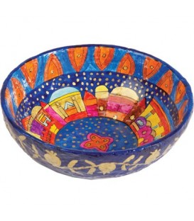 Paper Mache - Large Bowl - Pomegranate - Jerusalem