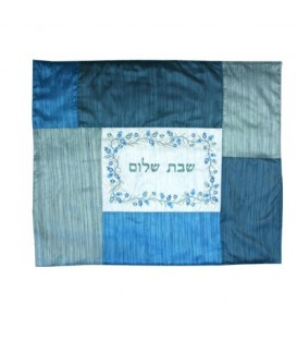 Embroidered Plata Cover - Blue