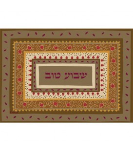 "Printed Placemat ""Shavua Tov"" - Gold"