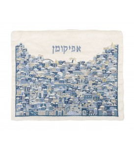 Afikoman Cover - Full Embroidery - Jerusalem Blue