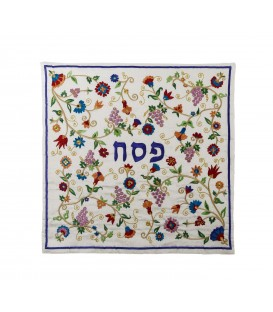 Matzah Cover - Machine Embroidered - Grapes