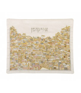 Afikoman Cover - Full Embroidery - Jerusalem Silver + Gold