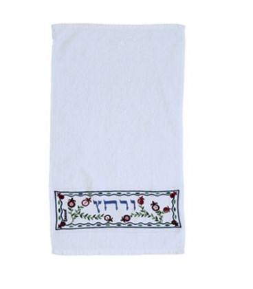 "Towel - ""Netilat Yadayim"" - ""Urhatz"""