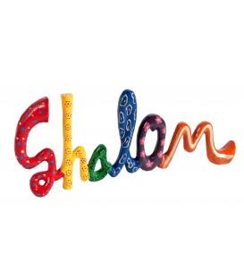 Shalom - 3D -  English
