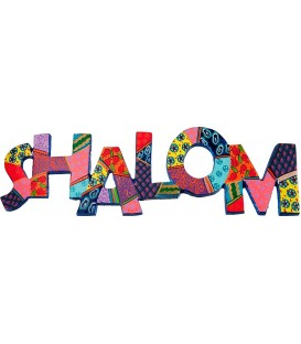 Metal Wall Hanging - Shalom - English
